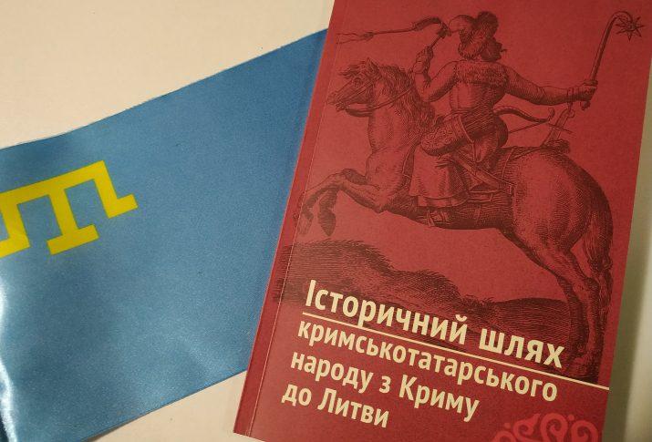 В Києві презентували нове видання про історико-культурний шлях кримських татар -  - kniga3 715x485