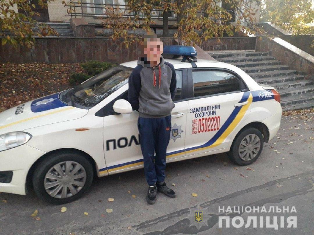 Двох горе-крадіїв у Васильківському районі зупинила поліція охорони