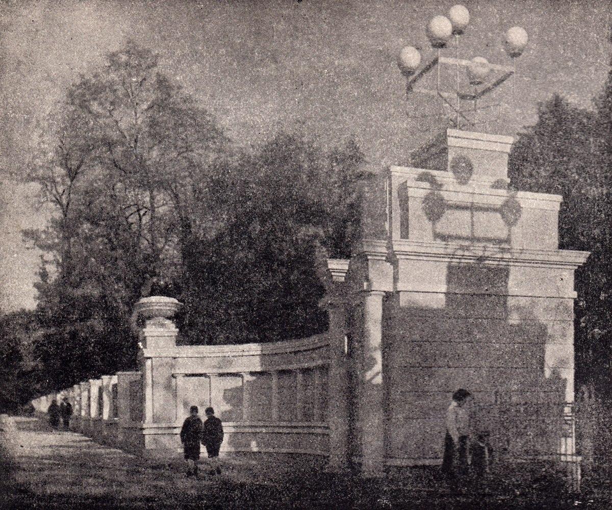 Назад у минуле: вхід до метро понад 80 років тому -  - kyyiv stare foto