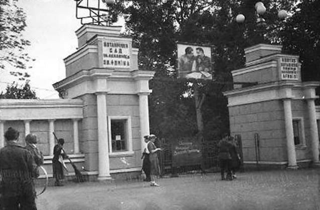 Назад у минуле: вхід до метро понад 80 років тому -  - kyyiv stare foto1