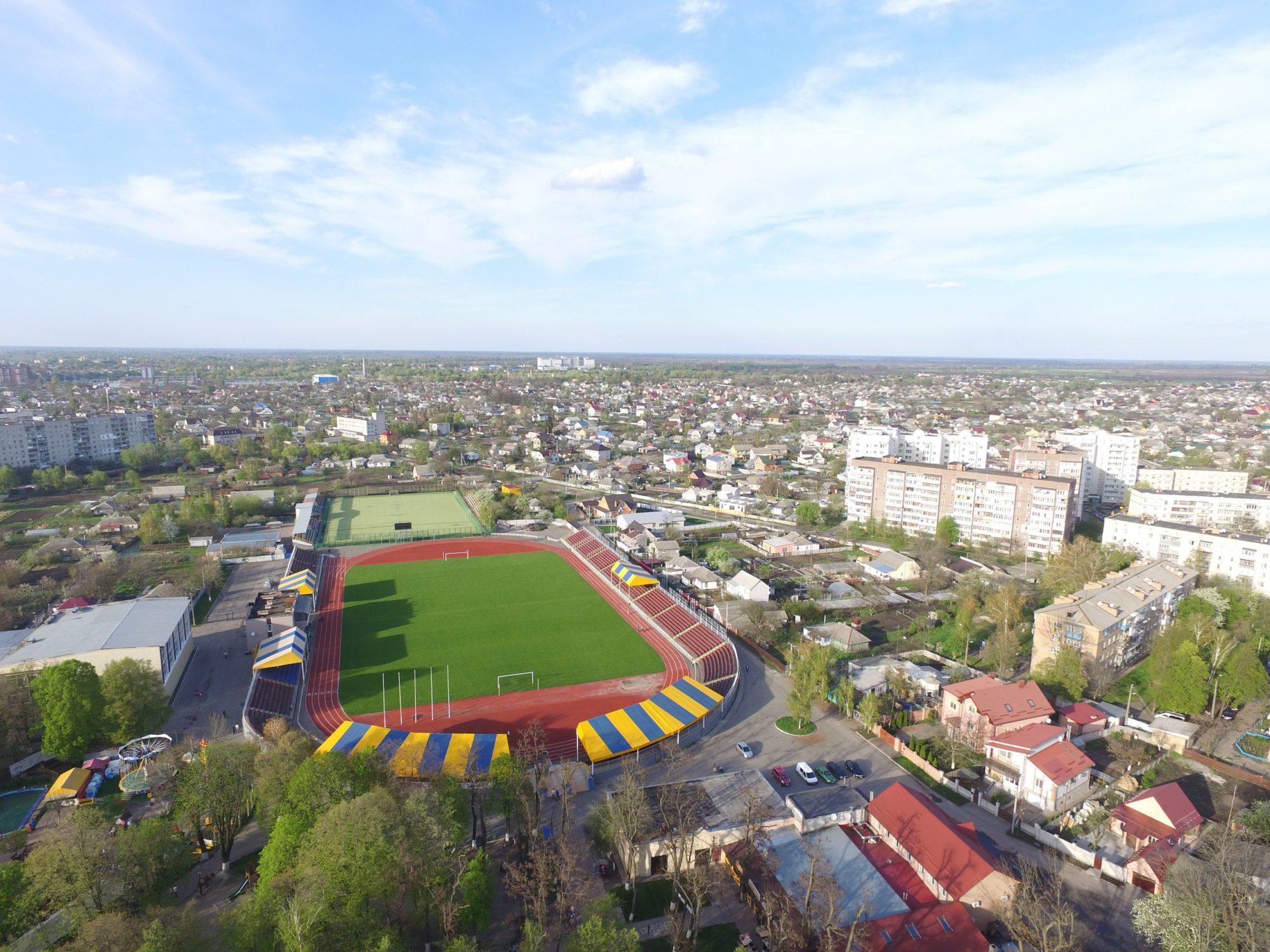Українські міста позмагаються у конкурсі  «Міста, що вірять у майбутнє» -  - mYRPLj2ZhlY 2000x1500