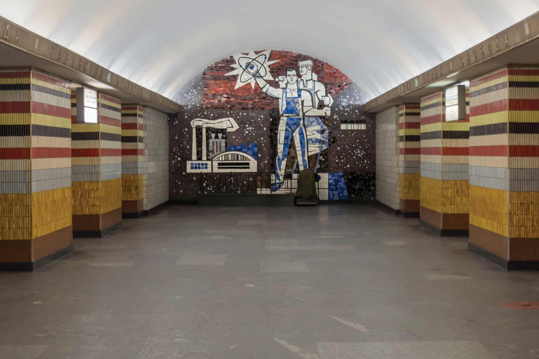 Палаци людей - станції Київського метро -  - metro SHulyavska