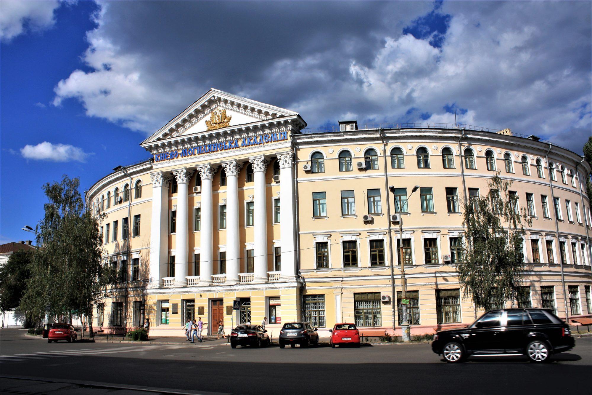 """Сім """"чудес"""" Києва - архітектура - mogylyanka 2000x1333"""