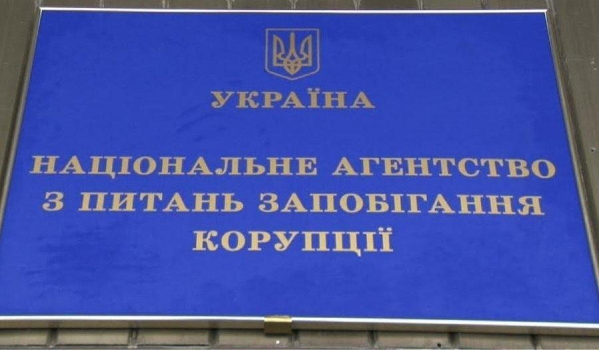 НАЗК подала до суду на депутата із Яготинського району -  - nazk 1