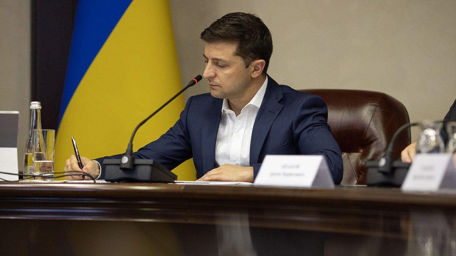 Зеленський призначив нового начальника Управління держохорони - Зеленський - orig 15628440703596cc60eeac92c6b2898aee701216f8
