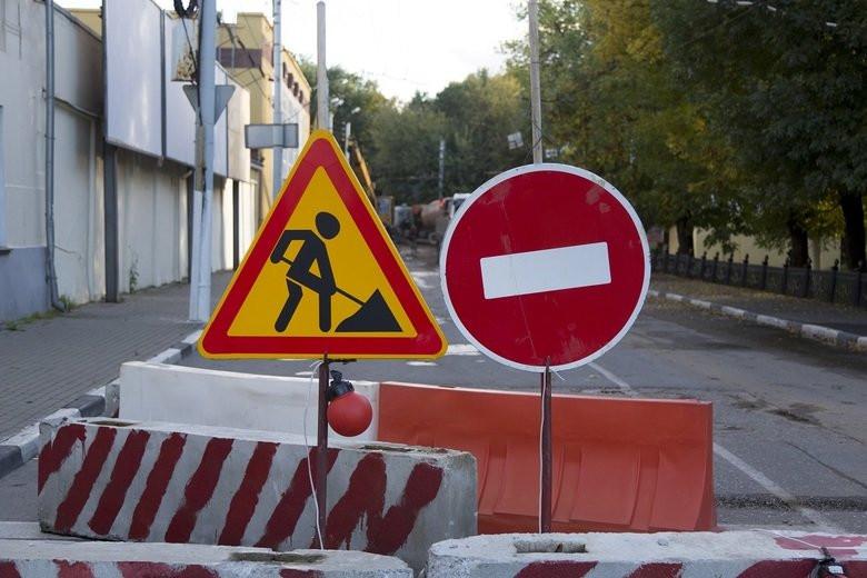 У Борисполі перекриють вулиці - 23.10.2019 -  - perekritta ruhu 2 5ccaa3224f553