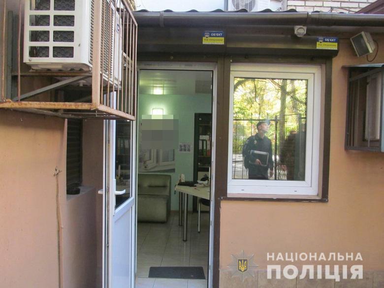 Замовляв вікна - відібрав ноутбук: у столиці за розбій затримали киянина -  - pozbiy181020191