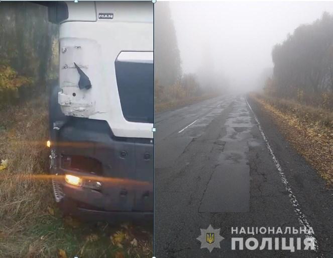 На Броварщині в ДТП загинув чоловік -  - tumandtp1