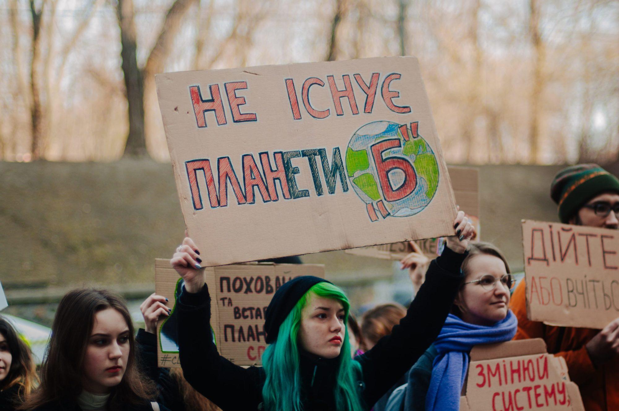 Вираз «кліматичний страйк» став «словом» року -  - 08 klymatychnyj strajk 2000x1328