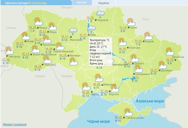 Тепло повертається: на вихідних на Київщині синоптики обіцяють +17°С - прогноз погоди, погода - 09 pogoda