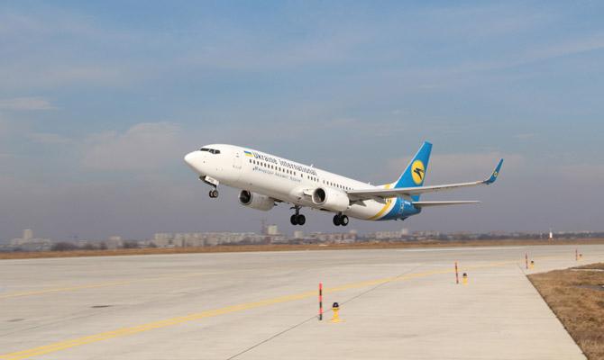 МАУ скасувала один з рейсів Київ-Запоріжжя -  - 1068 1
