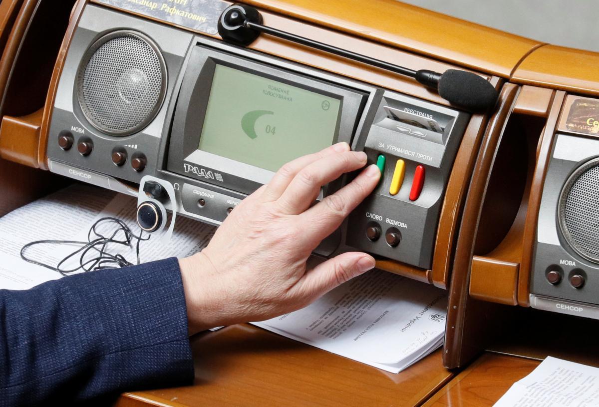З сьогоднішнього дня народним депутатам не платитимуть за прогули - Україна, реєстрація, закон, Верховна Рада - 11001 VR