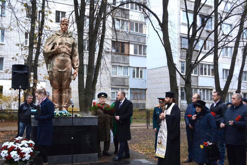 У Вишгороді відбулися заходи з нагоди звільнення міста від нацистів - київщина, вшанування, Вишгород - 1104 Hoda3