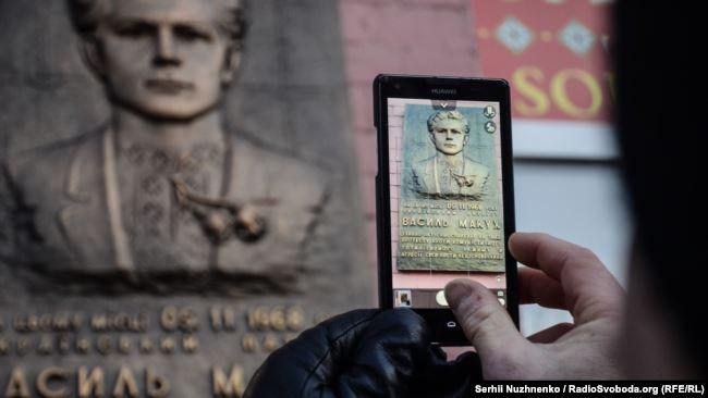 50 років тому українець Василь Макух самоспаленням висловив протест проти радянської системи - Україна, Київ - 1105 Makuh osn
