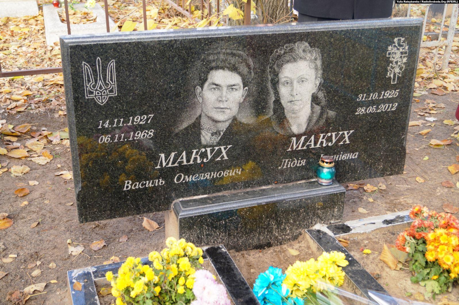 50 років тому українець Василь Макух самоспаленням висловив протест проти радянської системи - Україна, Київ - 110 Makuh7