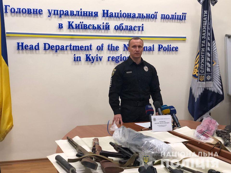 На Київщині незаконно зберігали  кулемет - поліція Київщини, київщина - 1115 zbroya1