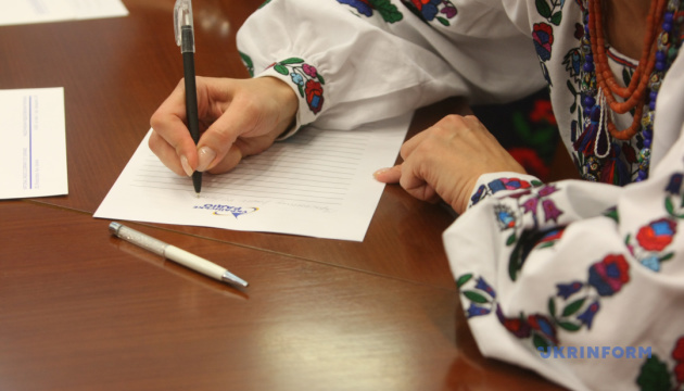 Всеукраїнський диктант національної єдності без помилок написали лише двоє учасників -  - 1119 dyktant