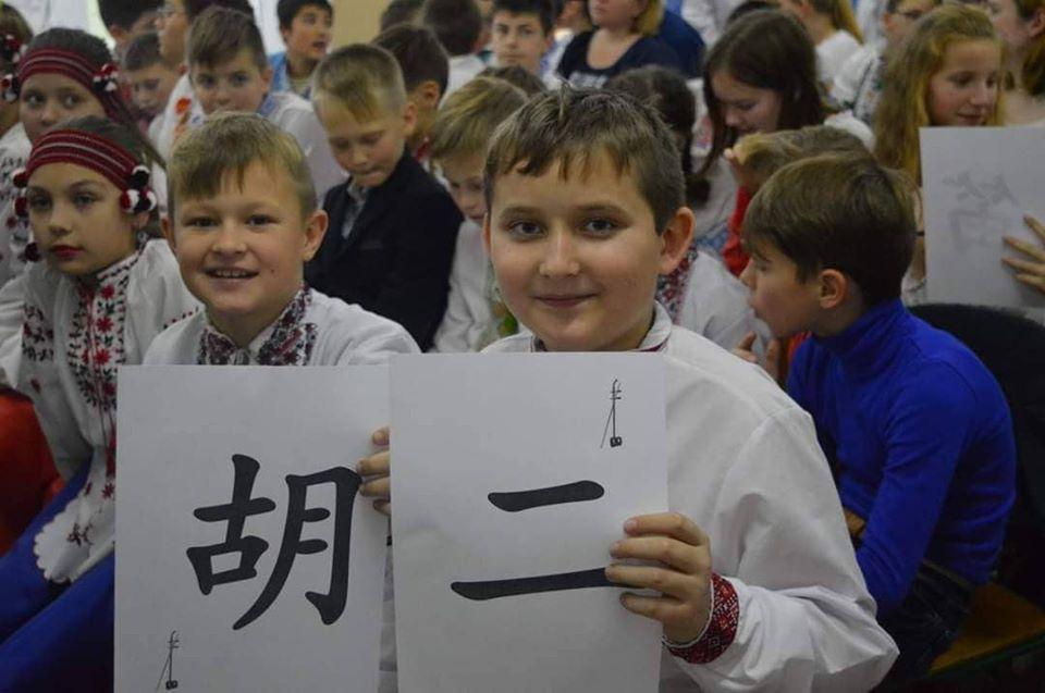 Молодь Вишгородщини вивчатиме китайську мову і культуру - Синяк, Ліцей, київщина, Вишгородський район - 1121 Kytaj3
