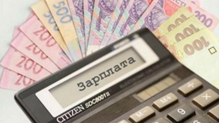 Уряд впровадить принцип «гроші ходять за школярем» - Україна, КМУ, Заборгованість - 1127 zarplata
