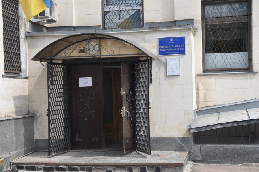 Прокуратура Борисполя оскаржує рішення бориспільського суду щодо Ляшка -  - 12047 1 2