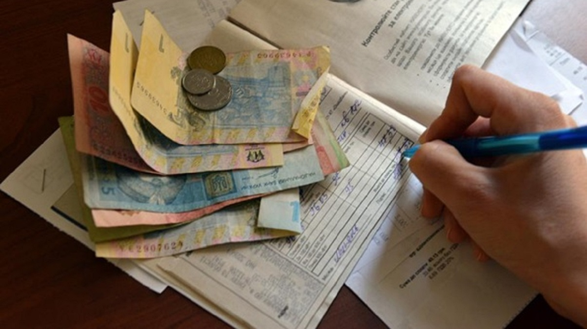 В Україні планують відмовитися від паперових квитанцій про оплату держпослуг -  - 1241245