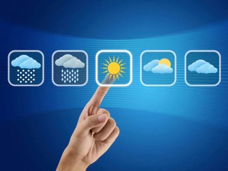 19 листопада – День працівників гідрометеорологічної служби України -  - 19 meteo