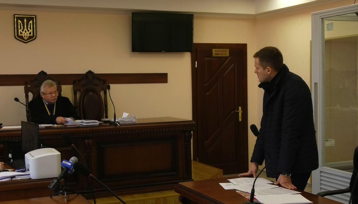 """""""Немає доказів"""": апеляцію колишньої в.о. міського голови Ірпеня Попсуй знову перенесли -  - 2 6"""