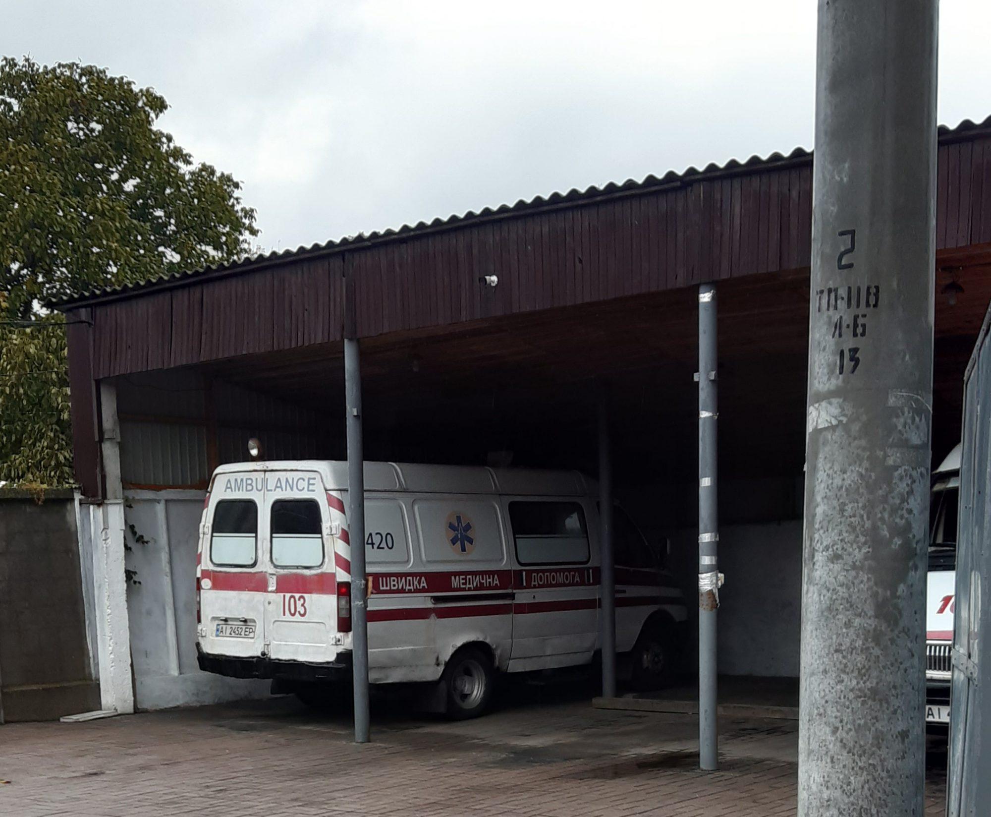Уряд анонсував зміни у фінансуванні лікарень -  - 20190926 165443 2000x1648