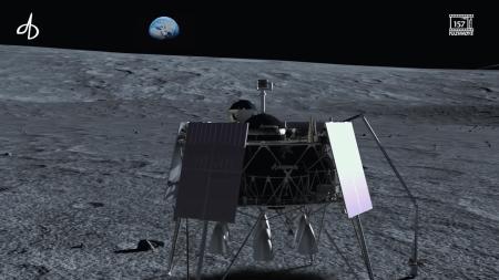 Україна представила світовому товариству апарат для посадки на Місяць (ВІДЕО) - Україна - 20 ukrposadka luna