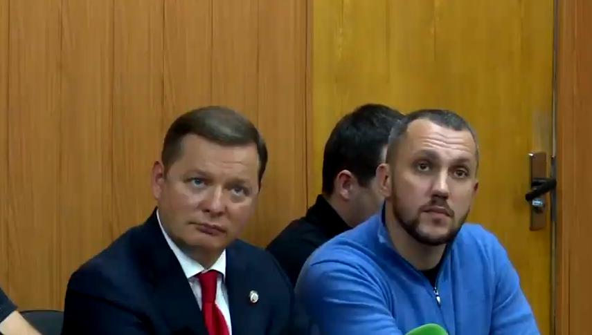 Бориспільський суд вирішував долю екс-нардепа Ляшка -  - 232961