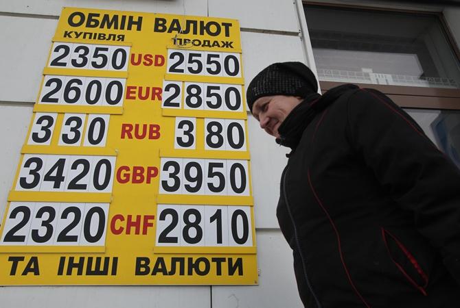 24048525 Відсьогодні українці можуть купувати в обмінниках валюту без обмежень