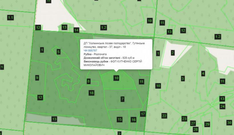 """5dc95b4617c82252475971_820x360 Вже шість областей України підключено до проєкту """"Ліс у смартфоні"""""""
