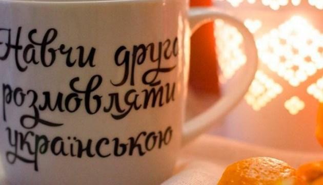 Сьогодні Україна відзначає День української писемності та мови - День української писемності та мови - 630 360 1531247045 5151