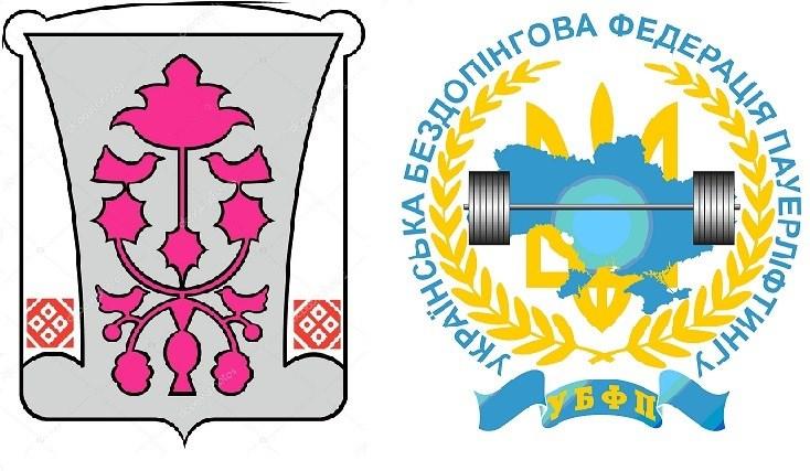 68347728_10219751988487708_532129044766916608_n-1 В Обухові відбудеться Чемпіонат України з пауерліфтингу