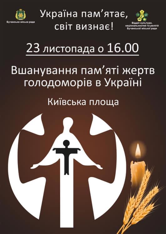 У Бучі вшанують пам'ять жертв голодоморів -  - 72576589 1144603835746019 862208405429813248 n