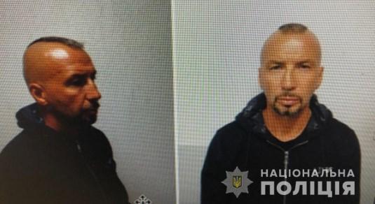Увага! Поліція Київщини розшукує злодія-росіянина, який втік з-під варти -  - 73417742 2581231311932025 8525931929952845824 n