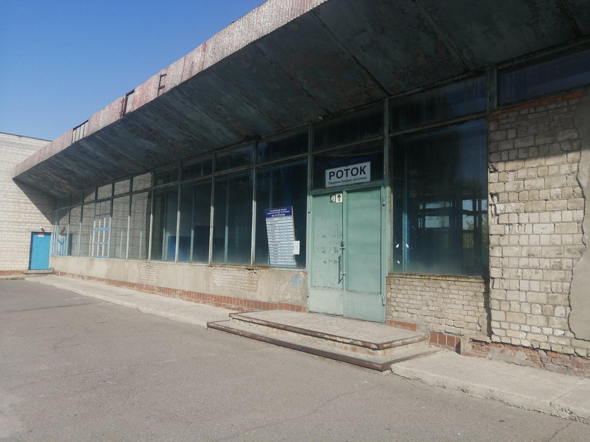 Станція Роток в занепаді: білоцерківські депутати звернулись до «Укрзалізниці» -  - 74161627 767913386994170 845013031413874688 o