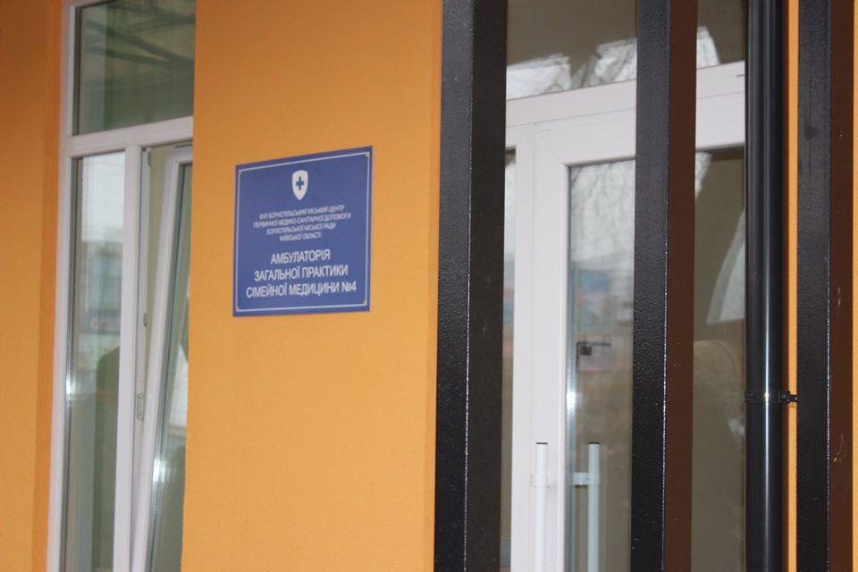 Сплата податків дозволяє Борисполю реалізувати соціальні програми  міста -  - 74476906 160828471980315 7056476661390245888 o