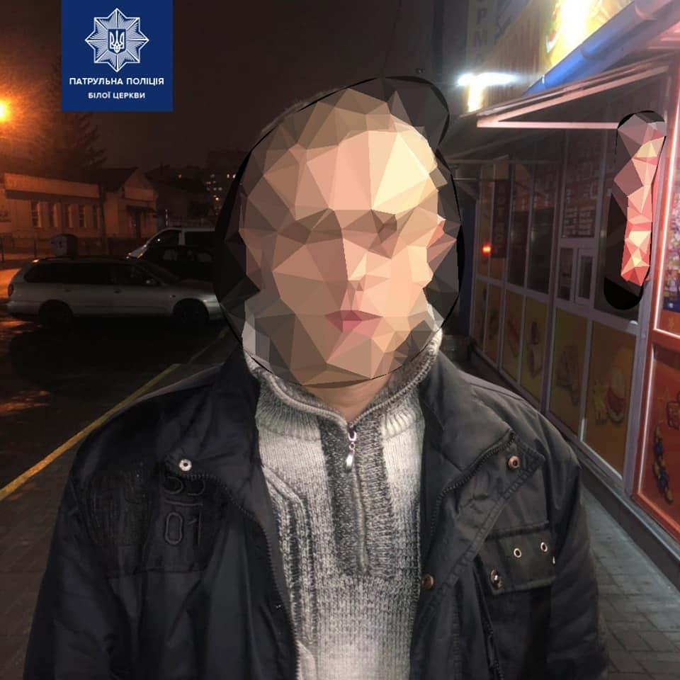 Білоцерківський наркоман пропонував поліцейським хабара - Патрульна поліція Білої Церкви, Біла Церква - 74482462 1495569157276806 4295847571022151680 n