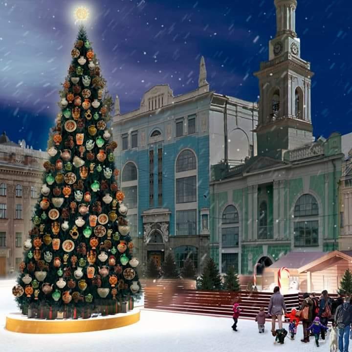 Ялинку на Контрактовій площі у Києві прикрасять опішнянською керамікою -  - 74604718 428326127865560 6726413922250784768 n