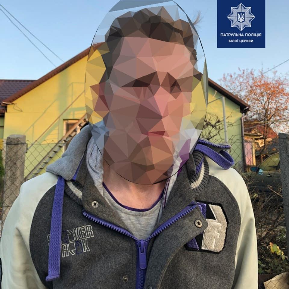 Поліція затримала білоцерківця, який робив «закладки» з наркотиками - наркотики, Біла Церква - 74787224 1478875728946149 4784979427605872640 n
