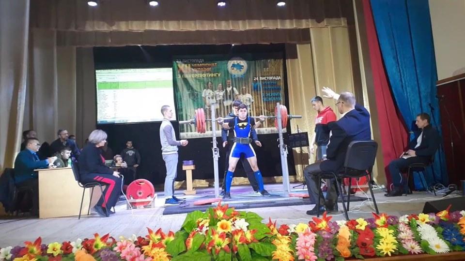 Обухівська команда з жиму лежачи завоювала друге командне місце на ХІІ Чемпіонаті України з пауерліфтингу -  - 74830964 861346977614094 1742118321001594880 n