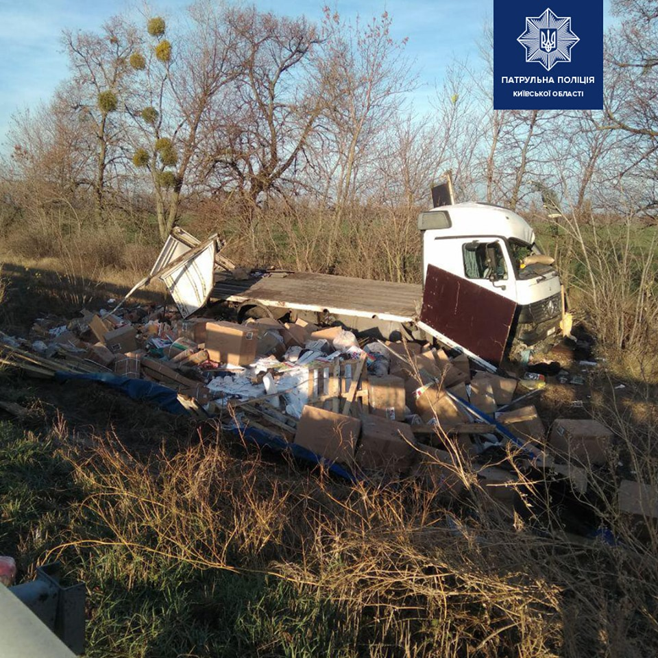 На автодорозі Київ-Харків пасажирський автобус зіткнувся із вантажівкою -  - 74840585 1564004407106480 4442884268867190784 n