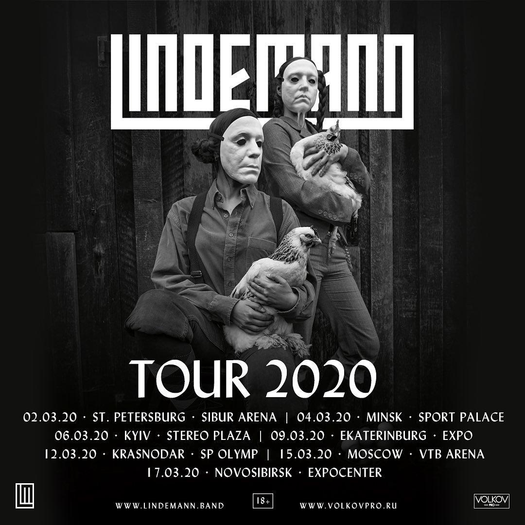 """Відома дата, коли фронтмен """"Rammstein"""" Тілль Ліндеманн порадує  фанів концертом у Києві -  - 749347347583690545724383120471509575307151n 5dcbb6d82272f"""