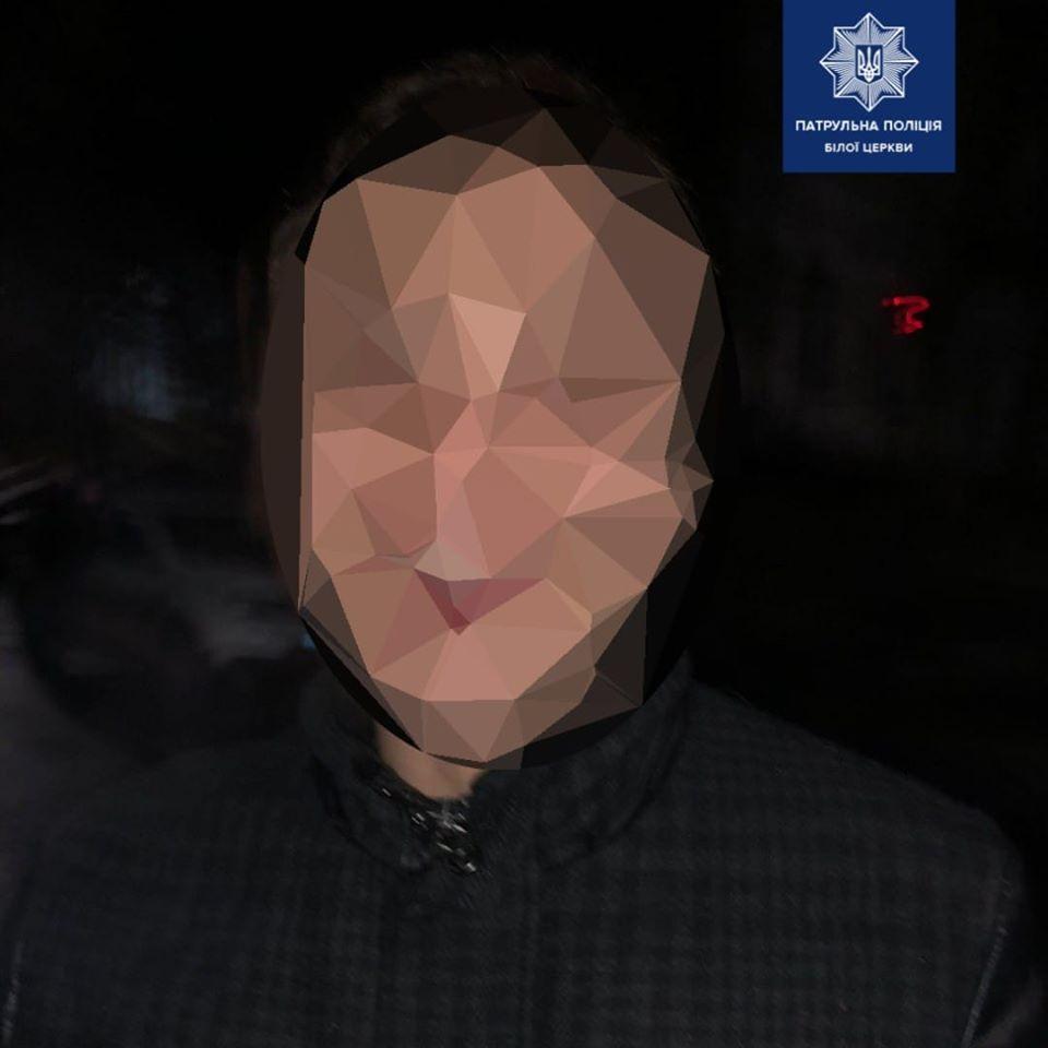 Чоловіка, якого розшукують на Вінниччині, виявили у Василькові - розшук, Поліція, патрульні, київщина, Васильківщина, Васильків - 75279400 1476492839184438 8754339682323529728 o