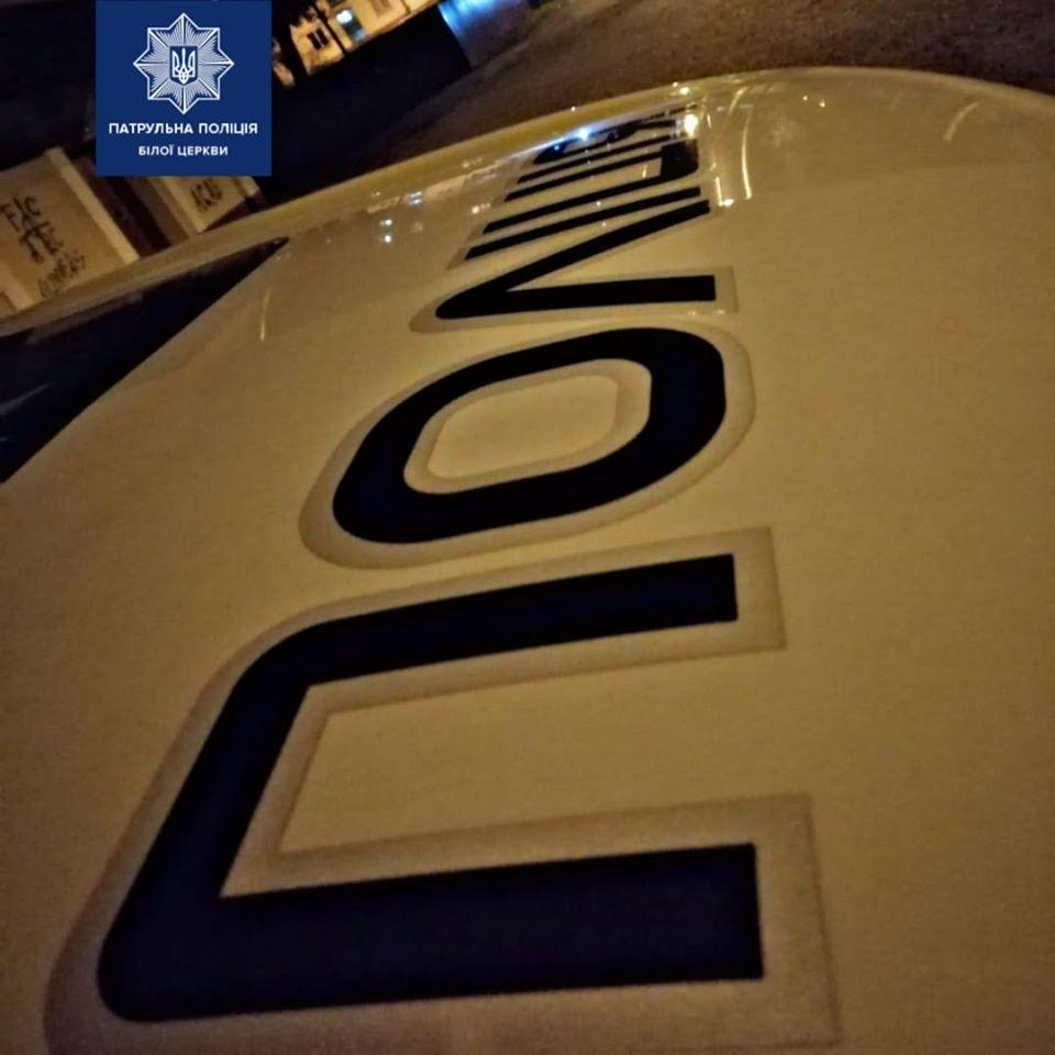 У Білій Церкві п'яний водій після ДТП хотів дати хабара поліцейським - Біла Церква - 75315984 1476409392526116 3898243623589773312 o
