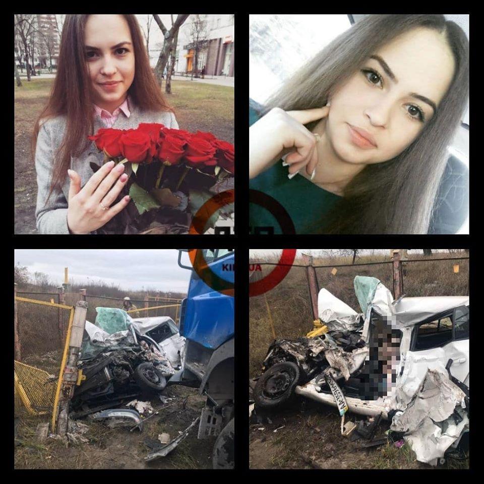 У Києві легковик зіткнувся із вантажівкою, загинула 21 річна дівчина -  - 75456681 540814960066401 8262857623930404864 o