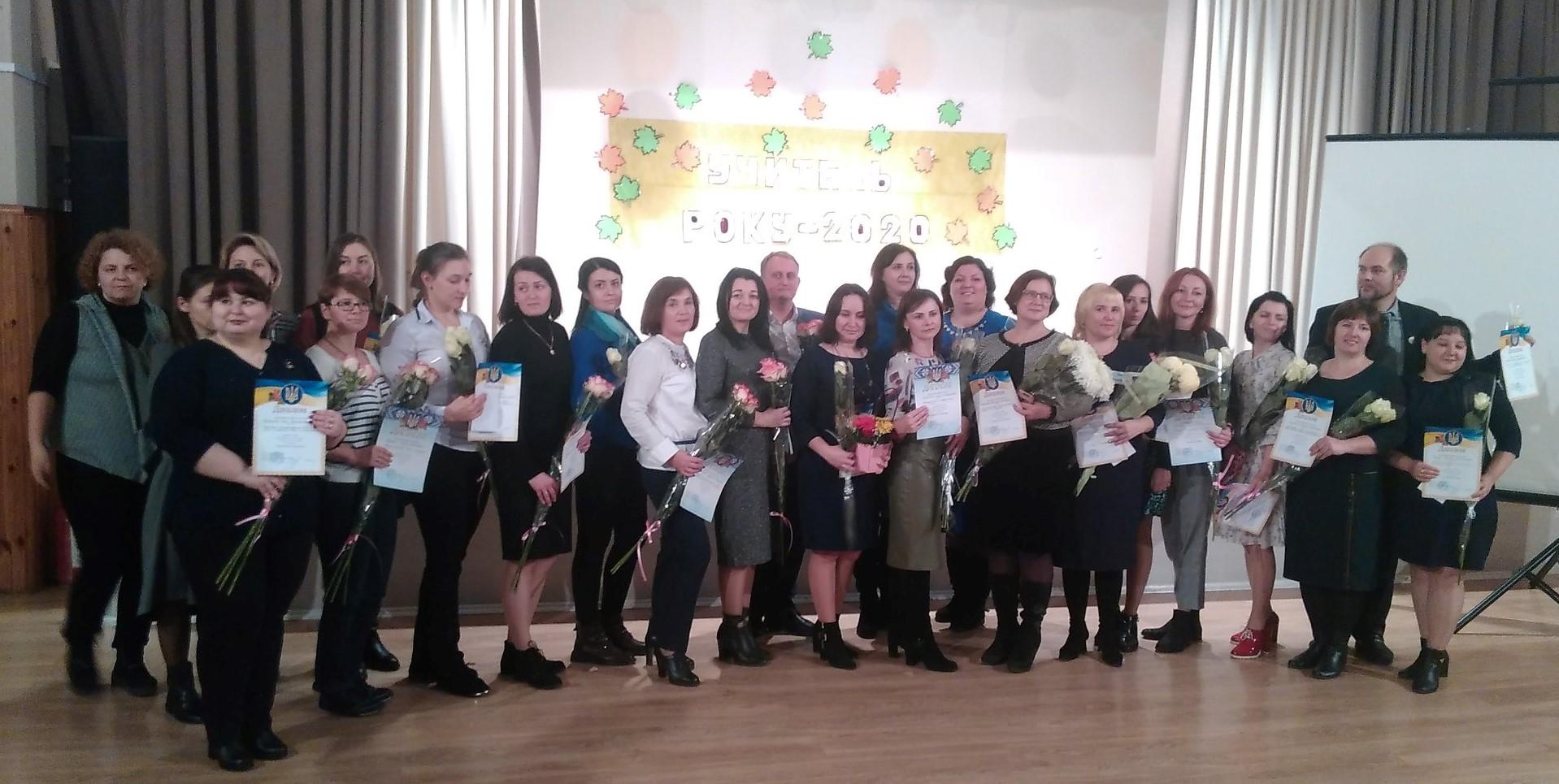 75491832_1455428857942501_2434688506220511232_o У Фастові визначили переможців І туру Всеукраїнського конкурсу «Учитель року»