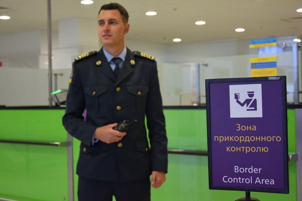 Іноземець намагався нелегально потрапити до України за 1500 євро -  - 76205024 702924543527450 4495372041989390336 o
