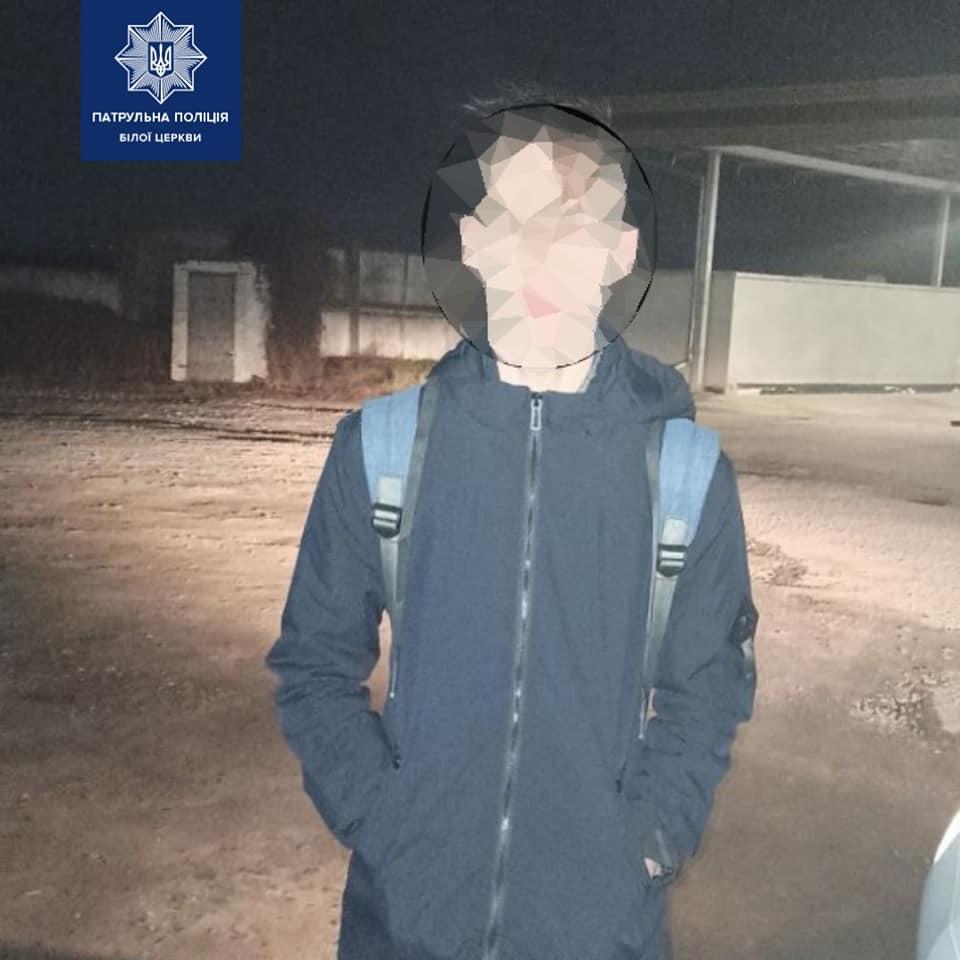 У Білій Церкві швидко розшукали двох підлітків-киян, які вважались викраденими - поліція Білої Церкви, Біла Церква - 76647963 1478617352305320 4800937597637492736 n